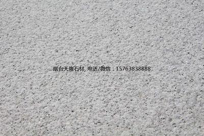 牟平白麻荔枝面(中花)